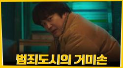 박정우가 한 눈에 반해버린(?) 차태현의 과거!