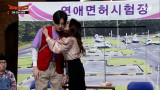 민찬기한테 볼 뽀뽀하는 김지민? 지민씨 출연료 지급은 없습니다^^ㅋㅋㅋ