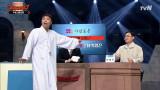 쓰레기 이상준VS꼰대 박영진, 둘 중 한 명과 결혼해야 된다면?