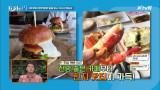 동해 일출 명소! 해변 앞 오션권 캠핑장 [전국 캠핑 여지도 19]