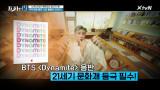 세계를 사로잡은 K-POP 음반 시장 돌풍의 연대기 [나의 21세기 문화유산 답사기19]