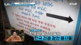 한국인 없는 에티오피아의 '한국 마을' ? [세계 속 코리아의 흔적 19]