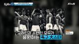 소련 땅을 누빈 비운의 K-축구 영웅 [세계 속 코리아의 흔적 19]