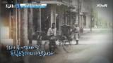 대만의 길에서 우연히 찍힌 독립운동가의 사진 [세계 속 코리아의 흔적 19]