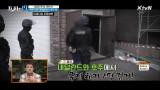한국 대학생의 제보로 붙잡힌 네덜란드 해킹 사건의 범인들 [결정적 한 방, 제보 19]