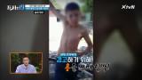 권총 협박 영상을 SNS에 올린 소년의 안타까운 정체  [제가 철이 없었죠 19]
