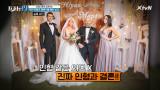 찐 당황한 전현무&오상진ㅇ_ㅇ인형과 결혼식을 올린 남자 [2021 쀼의 세계 19]
