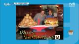 1개만 먹어도 성공! 47kg 세계 8대 불가사의 '초대형 햄버거'    [먹는 것에 진심인 사람들 19]