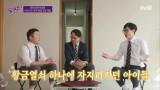 40년째 사랑받는 국민 보드게임 ☆B 마불☆ 아빠 이상배 대표님 등장!