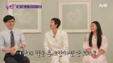 [예고] '가정의 달' 특집 기념(?)으로 홍진경♥라엘 모녀의 멱살잡이...?