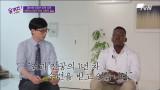 ★외과의사★의 꿈을 이룬 이태석 신부님의 제자 토마스 자기님!