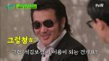 한국의 맥컬리 컬킨 '허석 김보성' 부를 때마다 자꾸만 웃음 나는 이름 ㅎㅎ