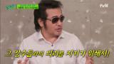 정의의 사나이 김보성이 무서워하는 것, 안 좋은 건강에도 약을 안 챙기는 이유?