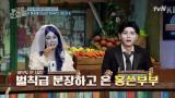 핵인싸 홍현희♥제이쓴 부부 화려한 놀토 첫 출연ㅋㅋㅋㅋ
