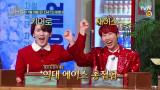 [예고] 역대급 에이스들★ 인간놀토 총집합! 성웅x용진x선빈x재재