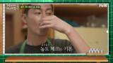 [선공개] 조인성의 콩나물국밥 레시피,,폭풍흡입 차태현 만족도 200%
