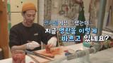 [선공개] 명란 바르는 조인성 사장님ㅋㅋㅋ저녁장사 시작!