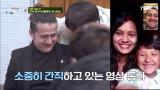 (훈훈) 네팔에 있는 가족들이 보고싶을 아빠 손님의 영상통화♡