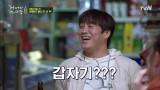 세계적 골프선수 박인비 패밀리와 태현&인성의 인연? #highlight