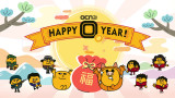 OCN | 당신을 O!하게 할 OCN과 2021년 모두 행복하소~