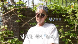 [단독/선공개] 뮤지션 OFF, 식물집사 ON! 정재형과 손님 엄정화의 하루는?!
