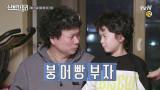 [선공개] 비장의 개인기 3종 세트☆ 강원래 아들 선이의 소망은 '넓은 방'?!