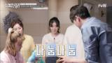 속전속결로 아이들 용품 비워내는 윤석민X김수현 부부! #유료광고포함