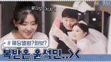 복받은 윤석민...웨딩앨범에서도 빛나는 아내 수현의 레전드 미모☆