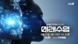 예정된 전쟁, AI 미·중 대격돌 누가 세계를 지배할 것인가?