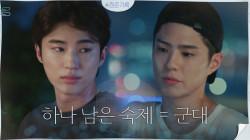 변우석에 이어, 박보검도 군입대?! 불투명한 미래에 혼란스러운 청춘들