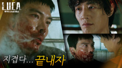 [파이널매치]더 지킬 사람도 살 희망도 없는 김성오,김래원 향한 마지막 공격!