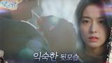 [최종엔딩] 김설현의 눈에 띈 익숙한 뒷모습! 그가 살아있다?