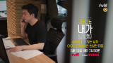 실패에 지지 않는 남자, OTD코퍼레이션 대표 '손창현'