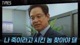 김영철을 죽이려는 배후 세력이 있다?!