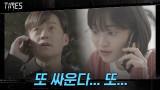 ''또 티격태격' 이서진x이주영 (ft. 심형탁 극단적 선택?!)