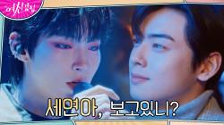 황인엽, 찬희를 위한 노래로 성공적 데뷔!