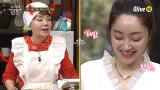 (예고) 수미쌤 며느리 서효림이 떴다?! #고부갈등♨