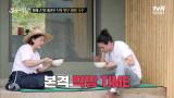 할머니 손맛 '성우네 비빔국수' 화려한 요리 솜씨에 또다시 반하는 김숙♥_♥#불꽃미남