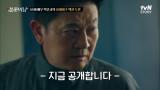 다시 돌아온 <쌍칼 박준규> 52세 나이로 도전하는 롱테이크 액션!! 과연 성공?#highlight