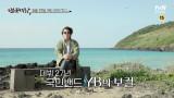 [예고] 최연소 불꽃미남, YB 윤도현 불꽃 강림!