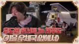 제주도에서 펼쳐진 여름밤 윤도현 콘서트 <가을 우체국 앞에서> 귀 호강 중 ㅎㅎ#불꽃미남