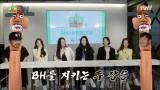 출장 십오야를 대하는 BH 배우들의 남다른(?) 자세