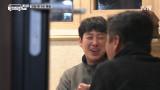 [선공개] 동일이 손수 만든 '뭉티기쌈'에 빵 터진 이유는?