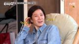 [예고] 배우 전혜진, 생애 첫 예능 출연!