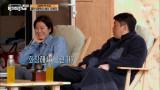 오자마자 희원 구박하는 3형제의 찐친 카리스마 배우 전혜진!