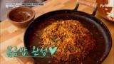 시완이 준비한 재료로 만든 꼬들꼬들 '쭈꾸미 치즈 볶음밥'