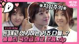 박보영 애교 1열에서 직관한 사람들은 솔직히 세금 더 내야 함??뽀블리의 레전드 애교 모음! | #백만뷰pick #오나의귀신님