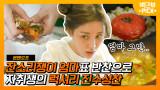 알았어.. 알았다니까? 토마토 솥밥 X 간장게장 먹방 하다가 엄마의 잔소리에 지쳐버린 윤진이ㅋㅋㅋ | #백만뷰pick #온앤오프 #유료광고포함