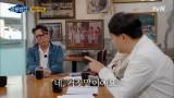 듣기조차 힘든 '계모 캐리어 사건' 판결문 속 진술