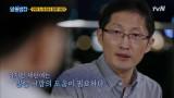 수원 노숙소녀 살인사건의 진실을 밝히기 위해 싸운 사람들 #highlight